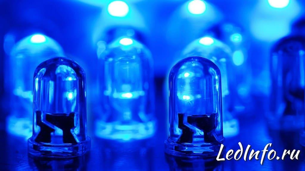 Что такое синий светодиод