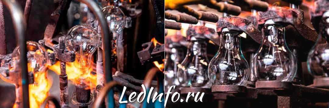 производство ламп